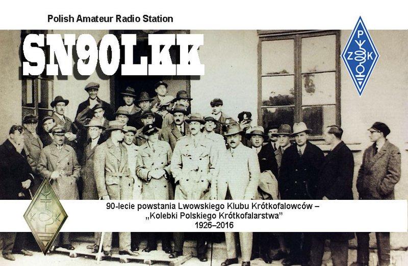 Images: QSL_SN90LKK(1).jpg